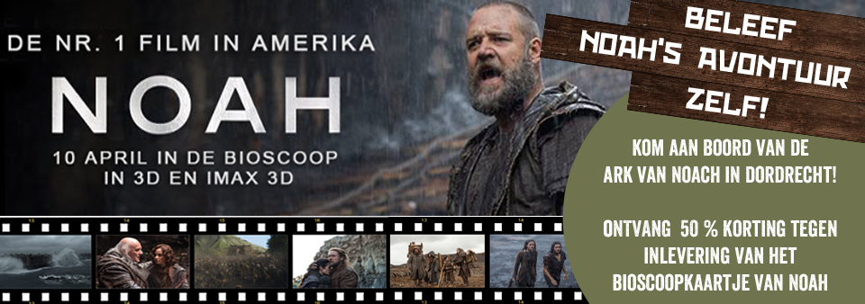 Noah The Movie