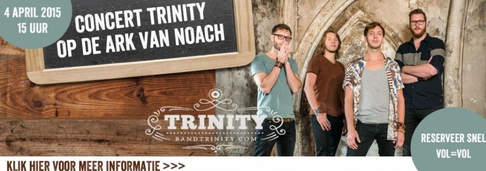 banner trinity